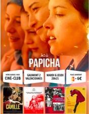 ecran-2-valenciennes-cinema.jpg