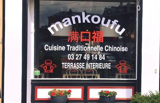 Mankoufu 3 - Valenciennes